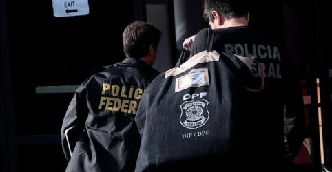 Placeholder - loading - Imagem da notícia PF investiga desvios de recursos de conta administrada pelo Ministério do Trabalho