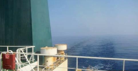 Placeholder - loading - Imagem da notícia Ataque a petroleiro do Irã na costa saudita pode ter sido com mísseis, diz mídia