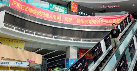 Placeholder - loading - Imagem da notícia China planeja proteção mais forte para direitos de propriedade intelectual