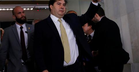 Rodrigo Maia manda proposta de Previdência para CCJ, que ainda não foi instalada