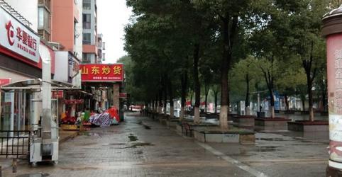 Placeholder - loading - Em tentativa de conter vírus, empresas chinesas mandam funcionários trabalharem de casa mesmo após fim de feriado