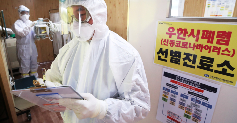 Placeholder - loading - Rússia e China estão trabalhando em vacina contra vírus, diz consulado russo