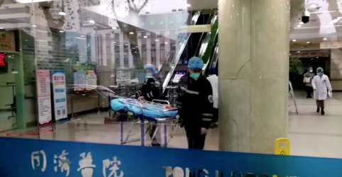 Placeholder - loading - Mortes por coronavírus na província de Hubei sobem para 414 até 3 de fevereiro