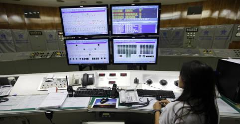 Placeholder - loading - Estatal do setor de energia EPE sofre ataque cibernético