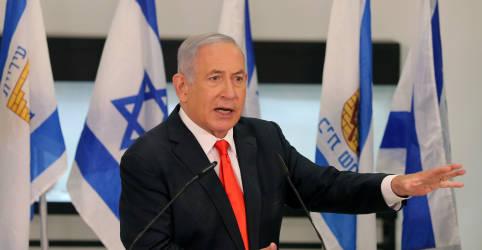 Placeholder - loading - Imagem da notícia Barein segue Emirados Árabes e normaliza laços com Israel