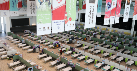 Placeholder - loading - Mortes por novo coronavírus no Irã chegam a mais de 4.600, diz ministério