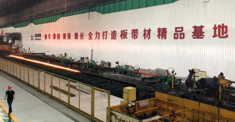 Placeholder - loading - Imagem da notícia Indústria da China desacelera em junho com problemas de oferta na Ásia