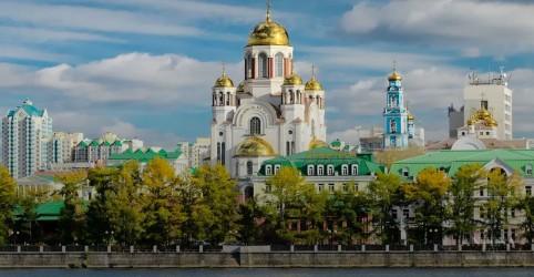 Placeholder - loading - Imagem da notícia Saiba mais sobre a cidade russa Ecaterimburgo