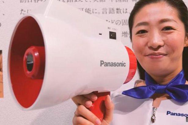 Megafone da Panasonic permitirá falar mais de 300 expressões em línguas diferentes Background