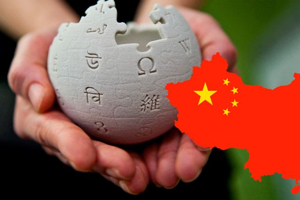 China lançará enciclopédia virtual para concorrer com a Wikipédia Background