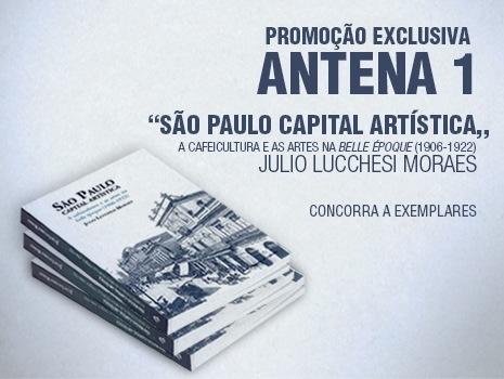 """Placeholder - loading - Promoção - Concorra a livros """"São Paulo Capital Artística"""""""