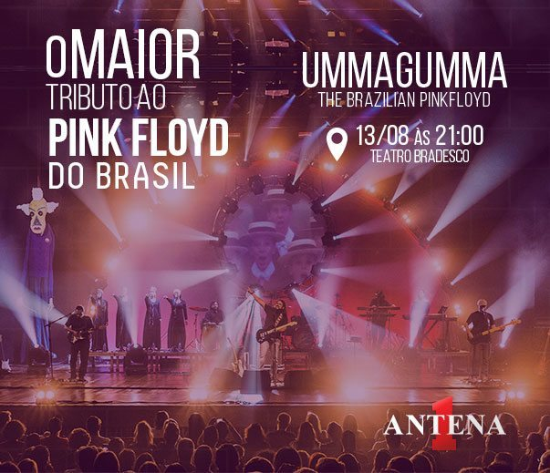 Placeholder - loading - Promoção - Concurso cultural  Antena 1 - Pink Floyd
